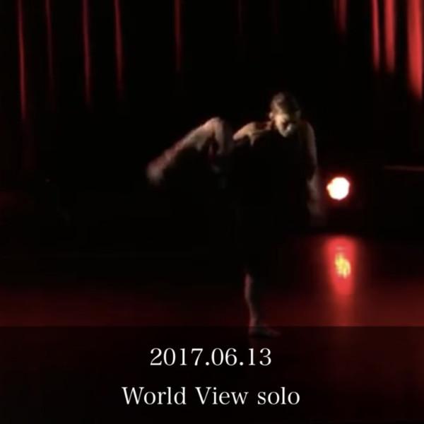 2017.06.13 World View solo