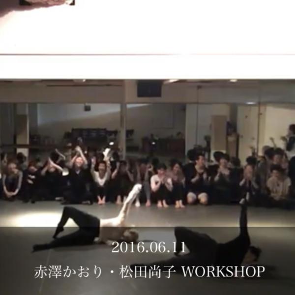2016.06.11 赤澤かおり・松田尚子 WORKSHOP